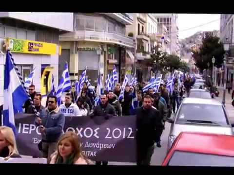 Golden Dawn Nationalist March In Athens