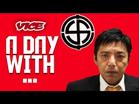 A Day With ... the National Socialistic Japanese Arbeiter (Worker) Party